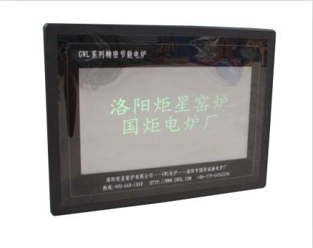 电炉触摸屏控制系统