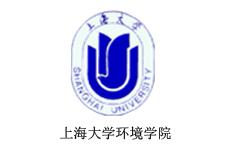 上海大学环境学院