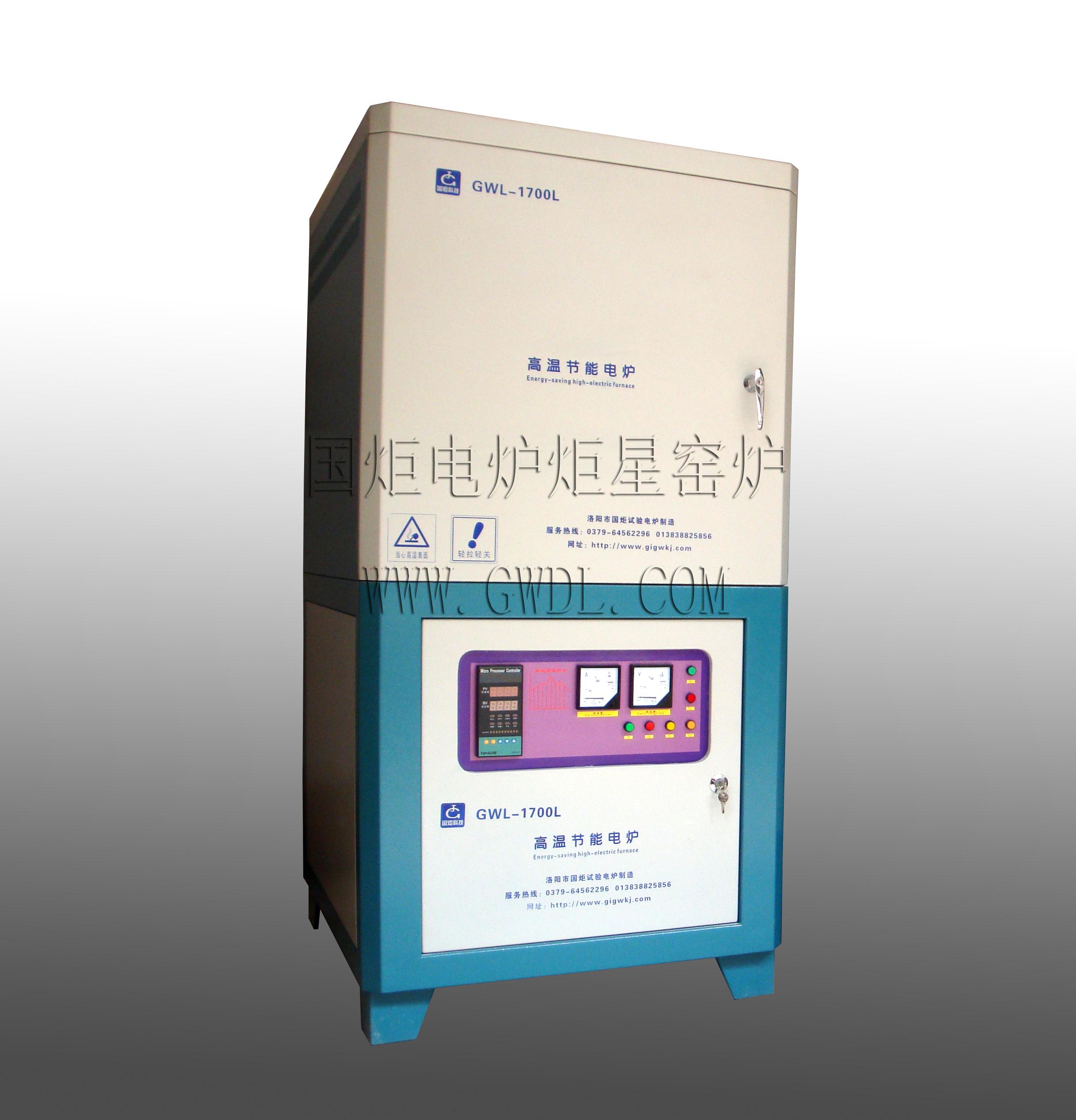 高温电炉国家标准名称和标准号