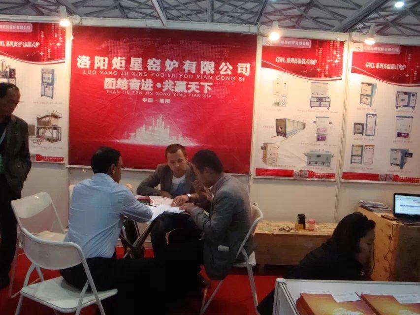 2014年上海洛阳炬星参展