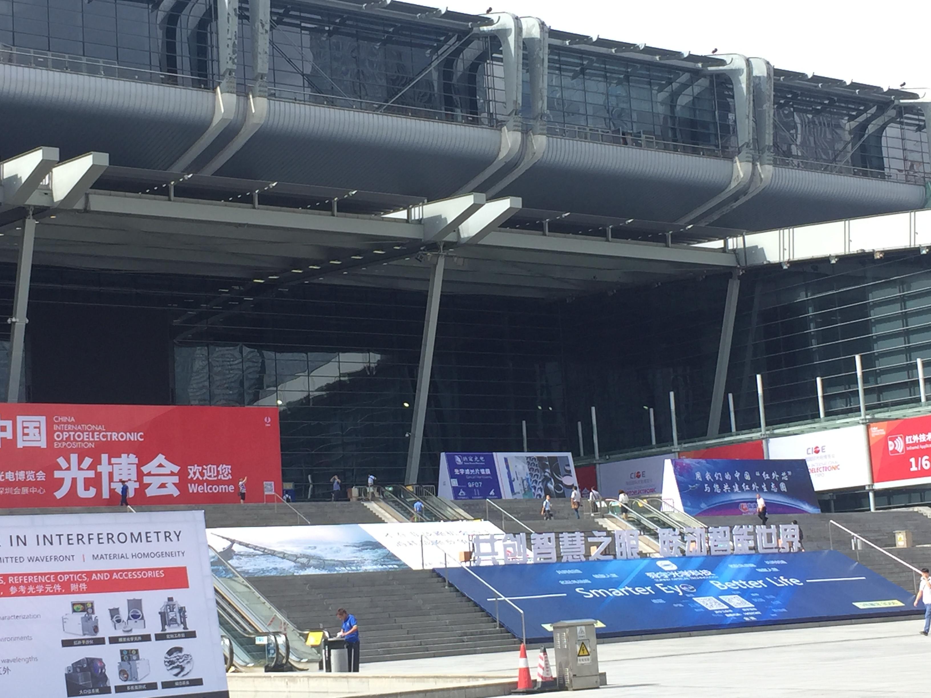 2017年深圳展会