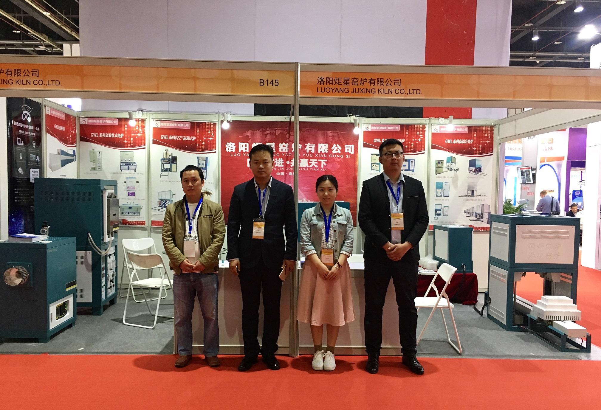 2017上海粉末冶金陶瓷展
