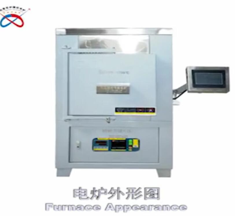 1700度高温箱式炉(带触摸屏)