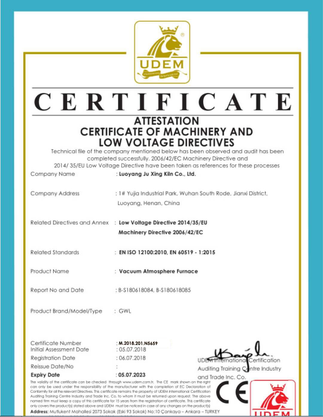 炬星高温炉CE国际欧盟认证