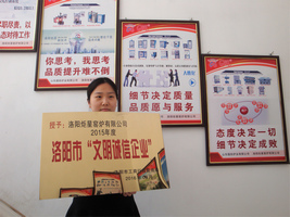 """洛阳市工商局对炬星窑炉颁发""""文明诚信""""证书"""