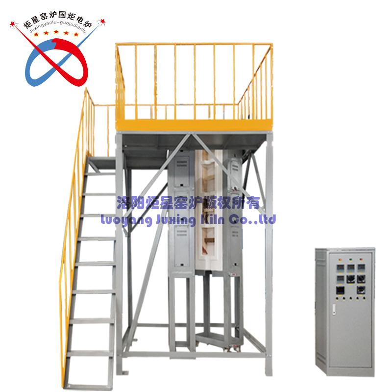 大型立式开启式管式电炉 GWL-LKQGA