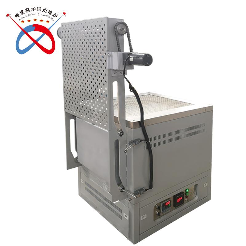 高温作业箱式炉