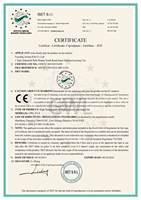 炬星GWL高温高压风机欧盟认证CE证书