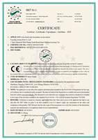 炬星GWL高温螺旋喂料机欧盟认证CE证书