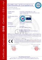 炬星GWL电炉钢结构平台欧盟认证CE证书