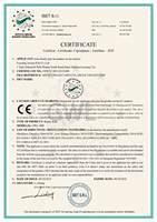 炬星GWL-SSR回转电窑炉欧盟认证CE证书