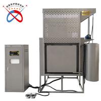 上开式高温箱式电阻炉