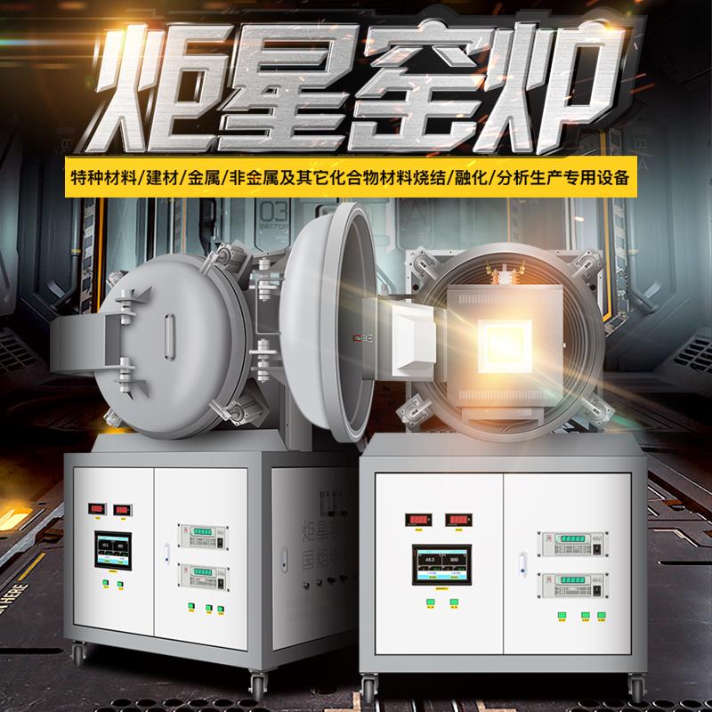 高温立式真空水淬炉在钛合金中的应用