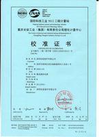 国标一类K型热电偶检测证书