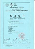 国标一类S热电偶检测证书